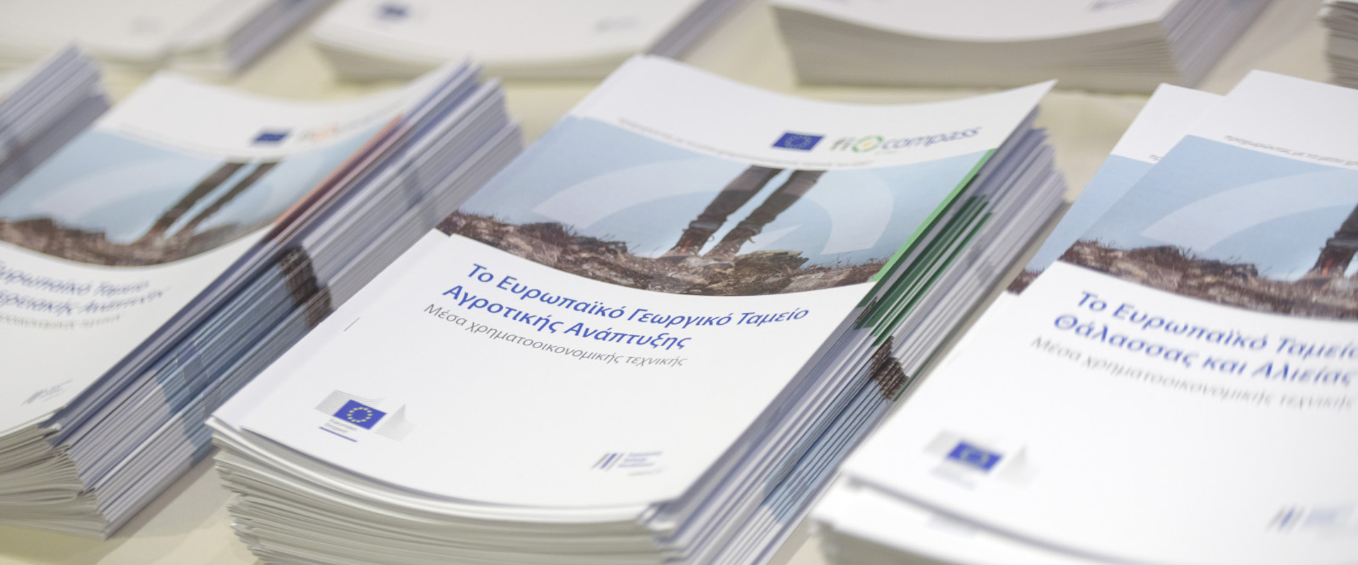 Click for factsheets about financial instruments in 23 languages